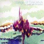 Songs of SAKANA